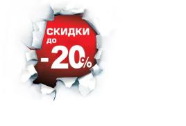 новое поступление стоек и амортизаторов, с/блоков и др. скидки до 20 %.
